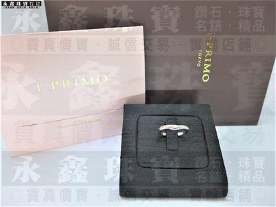 日本I-PRIMO 戒指 PT950 n0639