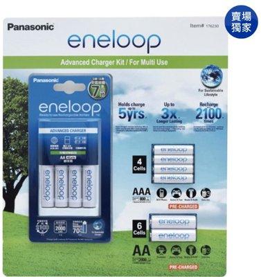 好市多代購-panasonic eneloop電池+充電器套組-3號充電電池6顆+四號4顆
