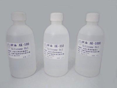 矽油 #1000  1公升