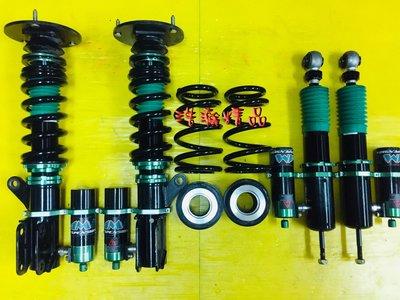 浩瀚精品 AM SAAB 2003~UP 9-3 AERO 用 高低軟硬阻尼可調氣瓶可調避震器 極新品 保固4個月