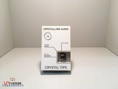 【宇恩數位】英國Crystalline Audio CT-02 *S系列-細孔徑*耳綿(L號/3對入)適用Shure部分