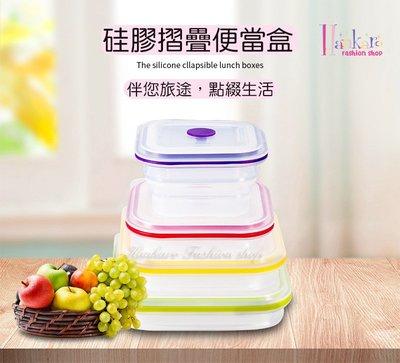 ☆[Hankaro]☆輕便環保正方形矽膠摺疊保鮮便當盒(900ml / 單個)