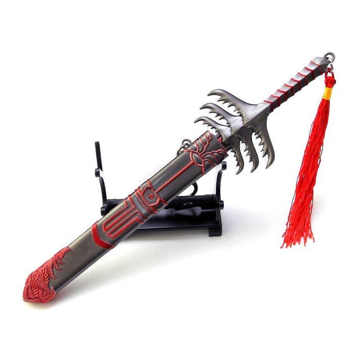 武庚紀周邊紂王焚天熾翼劍 21cm(長劍配大劍架.此款贈送市價100元的大刀劍架)
