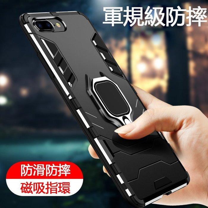 蘋果 iPhone 6 6s 7 8 plus X XS MAX XR 11 Pro 手機殼 防摔 5s SE 保護套 全包矽膠 車載磁吸 指環支架 硬殼