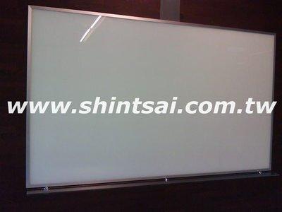 shintsai玻璃工程 超白玻璃白板 一樣的價錢選超白(磁性與非磁性)玻璃白板 低價持續優惠中...尺寸可訂做