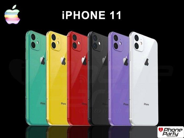 《可刷卡分12~24期0利率》 iPhone 11 64GB 空機 6.1吋 1200萬畫素雙鏡頭 IP68 i11