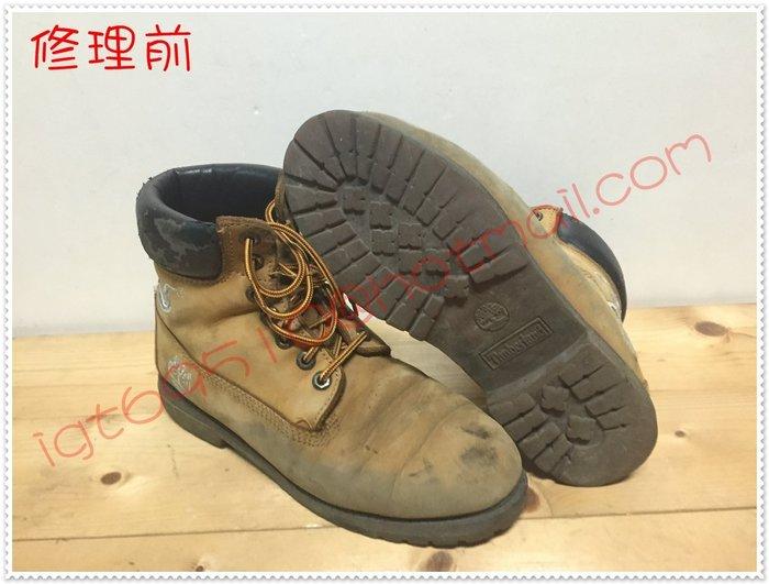 Timberland 黃金靴 高筒電繡 黃靴 踢不爛 反摺靴 靴換底服務 (醫鞋中心)