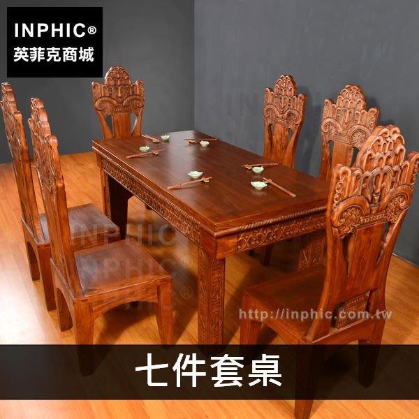 INPHIC-東南亞傢俱七件套原木整裝餐桌椅組合套裝泰國-七件套桌_7w7K