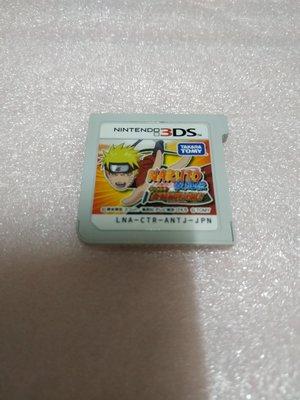 裸卡~請先詢問庫存~ 3DS 火影忍者疾風傳 NEW 3DS LL N3DS LL NEW 2DS LL 日規主機專用