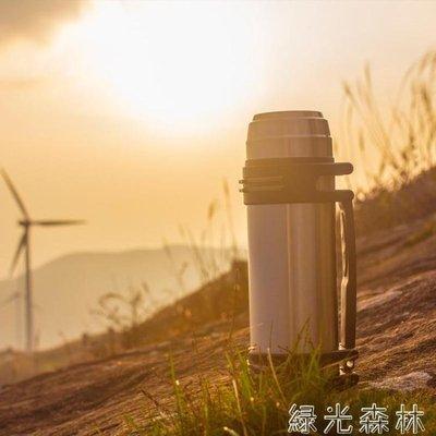 哆啦本鋪 保溫瓶 保溫壺戶外家用保溫杯男女士不銹鋼暖水瓶大容量車載旅游水壺 D655