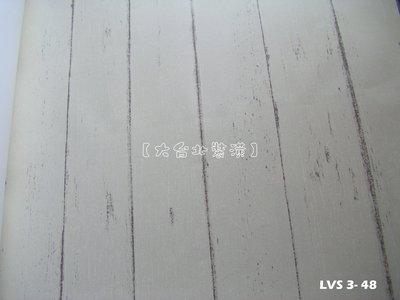 【大台北裝潢】LVS3進口平滑面純紙壁紙* 仿建材 刷白木紋木條 每支1800元