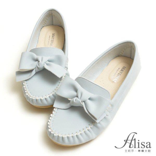專櫃女鞋 MIT粉嫩蝴蝶結莫卡辛豆豆鞋-艾莉莎Alisa【24611903】淺藍色下單區