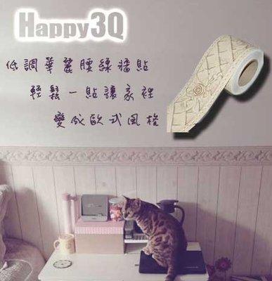 歐式浮雕踢腳線腰線牆貼客廳廚房浴室瓷磚貼紙防水家裝牆紙壁紙10.81X100CM-多色【AAA0342】預購