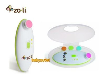 Zo-li Buzz B. 幼兒嬰兒指甲修剪 電動搓刀 磨刀 新生組合包 彌月送禮【Baby outlet】