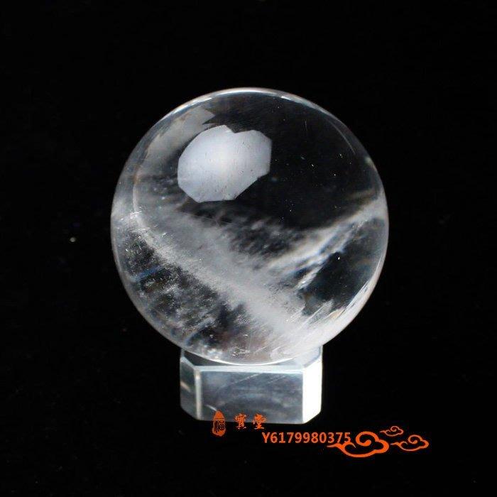 【福寶堂】水晶原石天然白水晶球擺件家居風水擺飾能量石七脈輪水晶球