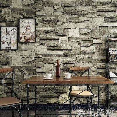 日和生活館 壁紙 復古懷舊3D立體仿磚紋磚頭墻紙酒吧餐廳發廊理發服裝店文化石壁紙 S686