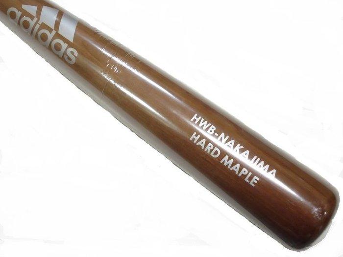 貳拾肆棒球--日本帶回adidas pro日職棒選手中島裕之使用式樣硬式用楓木棒球棒