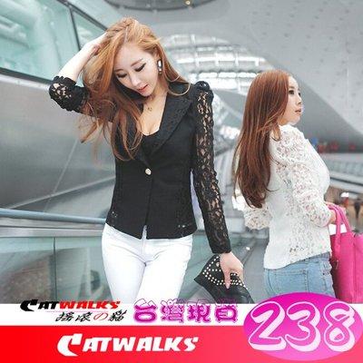 台灣現貨 Catwalks- 氣質款蕾絲拼接修身西裝小外套 ( 白色、黑色 ) S-XXL