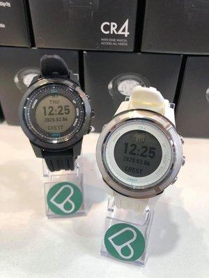 【Water Pro水上運動用品】{CREST}- CR4 Dive Computer 潛水電腦錶 三色可選