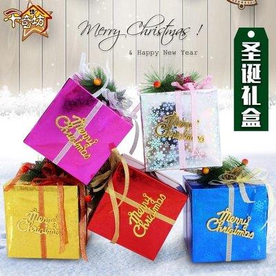 聖誕節-圣誕禮盒禮物包裝盒精美裝禮物盒子圣誕節禮物包裝盒高檔櫥窗擺盒 Korea時尚記