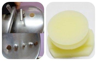 鍋寶快鍋防爆塞 aeternum通用,壓力鍋零件 廚房 安全栓;單價