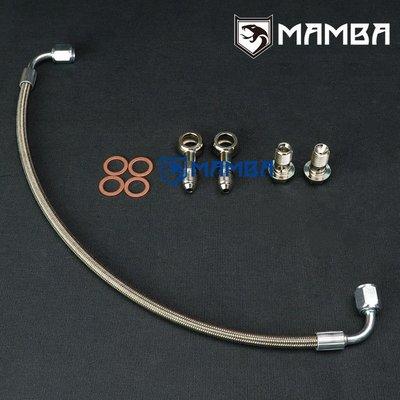 BMW MINI COOPER R55 R56 R57~R60 渦輪入油管