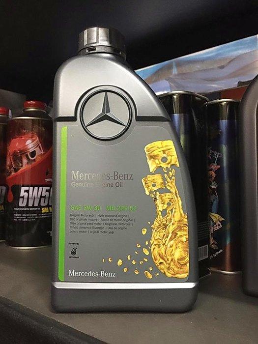 【油品味】MB229.52 Mercedes-Benz 5W30 賓士原廠機油 MB 229.52 柴油車 汽柴油車