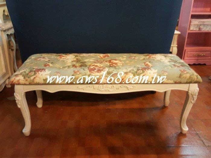 鄉村美式刻花床尾椅