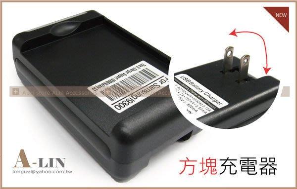 SONY BK1 充電器W180 S650 S750  S780 S950 S980 MHS-PM5K