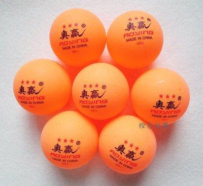 有縫球 40+/40MM+桌球.乒乓球(商品如圖/2色選1) (6顆1包) 特價100元