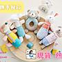 Alice Shop【現貨】kub 安撫手搖鈴 安撫玩具...