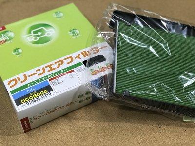 【特價】SUBARU 速霸陸 專區日製 DENSO 電綜 冷氣濾網 2210 高過濾 PM2.5 除臭防黴 綠色安定版