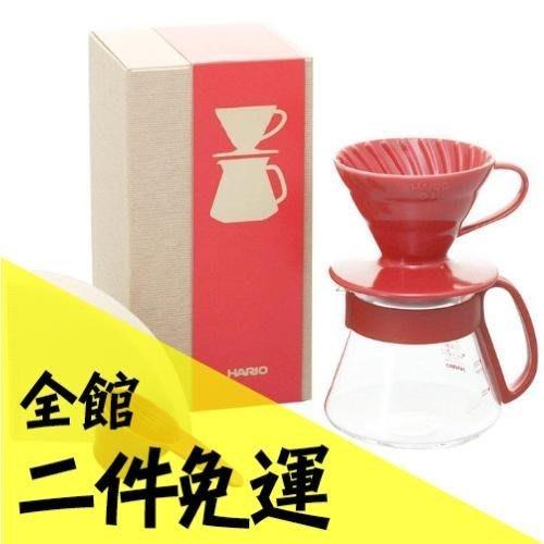 空運 日本 HARIO V60 同色系紀念款 VDS-3012 陶瓷濾杯+耐熱玻璃壺+濾紙 紅、白 【水貨碼頭】