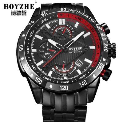 【潮裡潮氣】BOYZHE博雅哲新款時尚機械手錶運動風商務男士鋼帶防水WL010