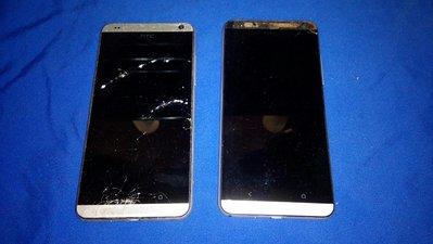 零件機 HTC 700 7060
