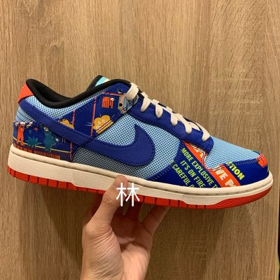 全新9.5現貨 Nike Dunk Low Firecracker 鞭炮 撕撕樂 刮刮樂 三層鞋面 DD8477-446