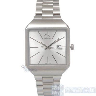Calvin Klein K3L31166 CK 雅痞方形銀面鋼帶日期 男錶 【錶飾精品】