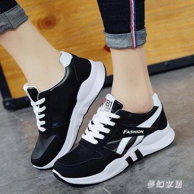 中大尺碼 休閒女鞋厚底鞋百搭休閒女鞋跑步鞋 WD3468