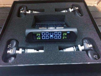 巴伐利亞國際附屬輪業(屏東廠)-全新無線型胎內式太陽能胎壓偵測器(另有卡車專用6輪/22輪/38輪用)