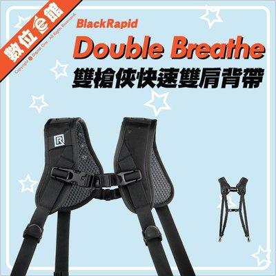 免運費 數位e館 公司貨 BlackRapid BT Double 雙槍俠 快速雙肩背帶 相機背帶 快速背帶 搶拍