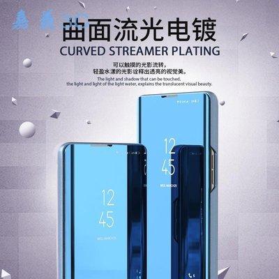 現貨快出 現貨鏡面皮套Realme X50 X3 XT X2 X Pro RealmeXT翻蓋殼防摔立體鏡面保護套支架手機殼