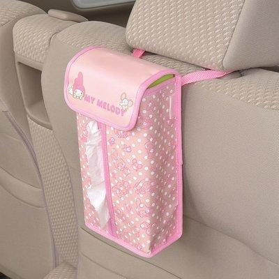 亮晶晶小舖-美樂蒂 車用面紙盒套 MM28 Melody 面紙套 粉色 三麗鷗 日本進口