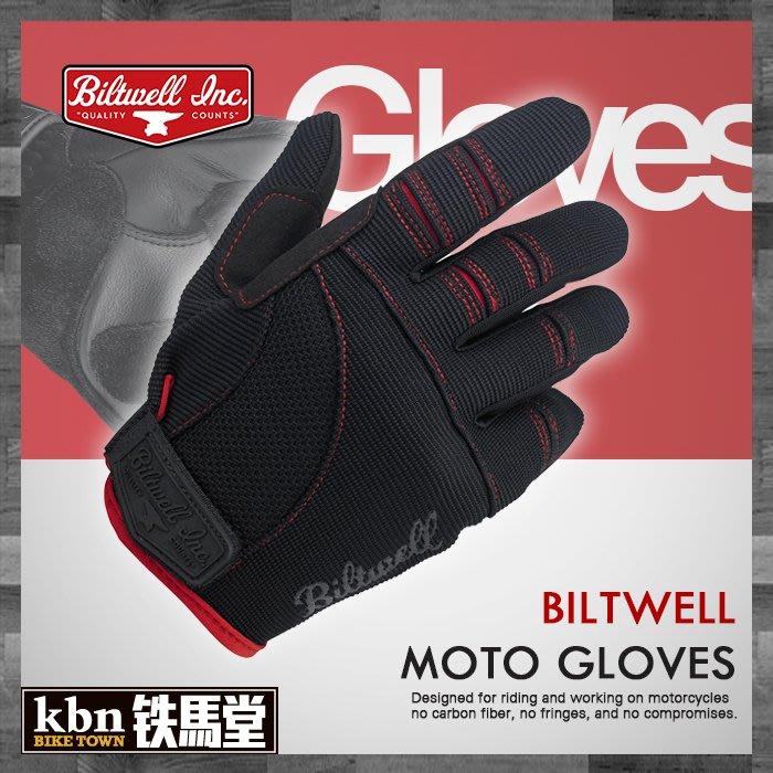 ☆KBN☆鐵馬堂 美國 Biltwell Moto 短手套 復古 布質 可觸控 防摔 技師手套 騎士 黑紅