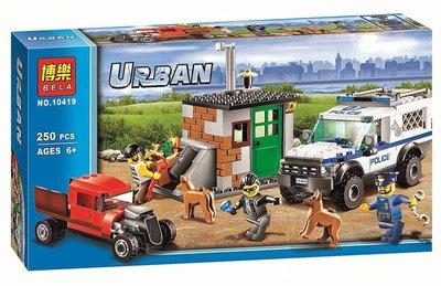小頑童 LEGO樂高式 博樂10419 CITY城市警察系列 警犬部隊 (同60048)現貨! 特價!