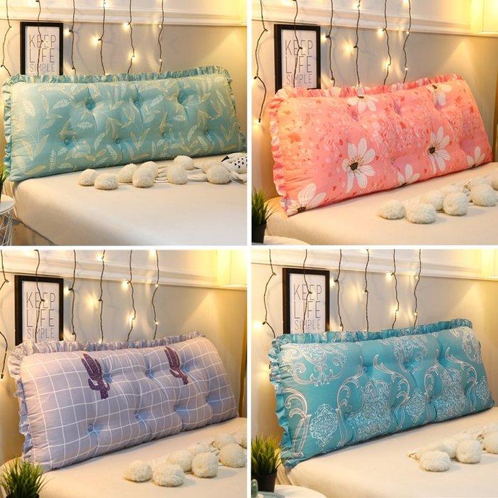 床頭靠墊 榻榻米雙人長靠枕軟包墊 公主床上靠背墊護腰靠枕可拆洗