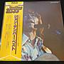 【柯南唱片】John Denver (約翰丹佛)//RPL-3511 >>日版LP
