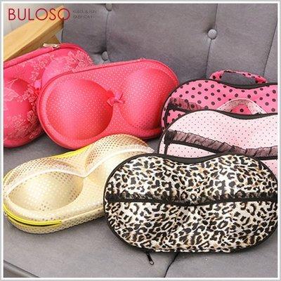 《不囉唆》6款防壓內衣收納袋 內衣胸罩收納盒/旅行收納包(不挑色/款)【A279468】