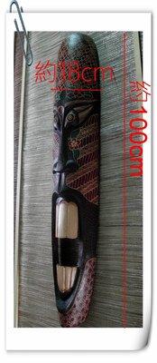 【自然屋精品】 印尼蠟染人像面具-B款 Batik Mask木雕面具 手工  南洋風 峇里島風 餐廳 客廳 商業空間