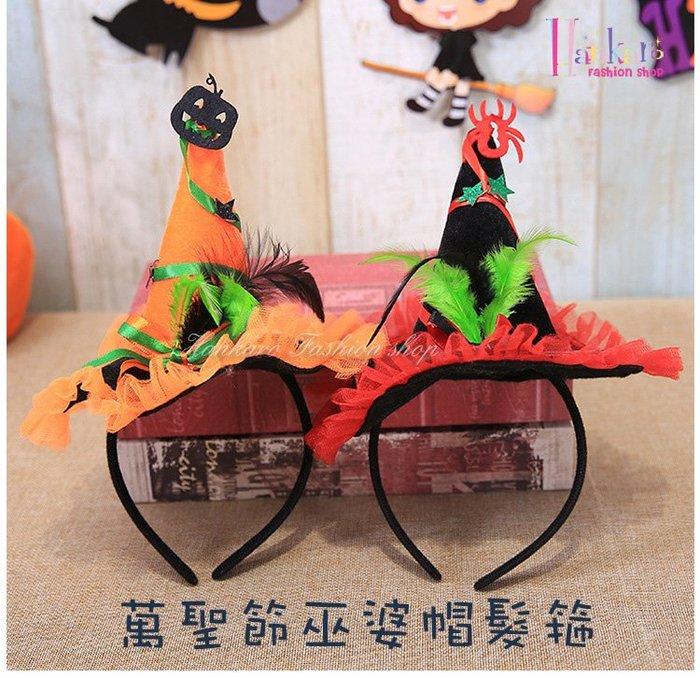 ☆[Hankaro]☆ 歐美創意萬聖節裝扮道具巫婆帽髮箍