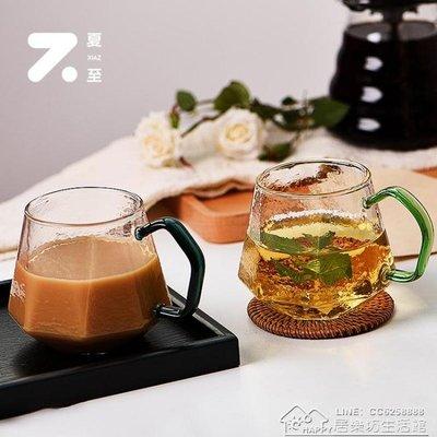 水杯女可愛玻璃杯水杯便攜大容量茶杯家用...
